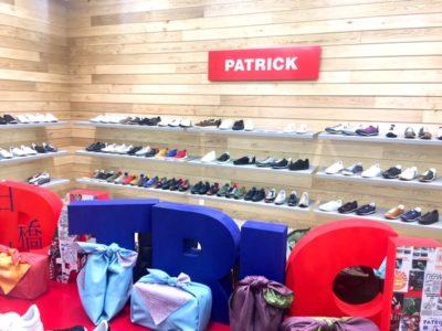 PATRICKの店内
