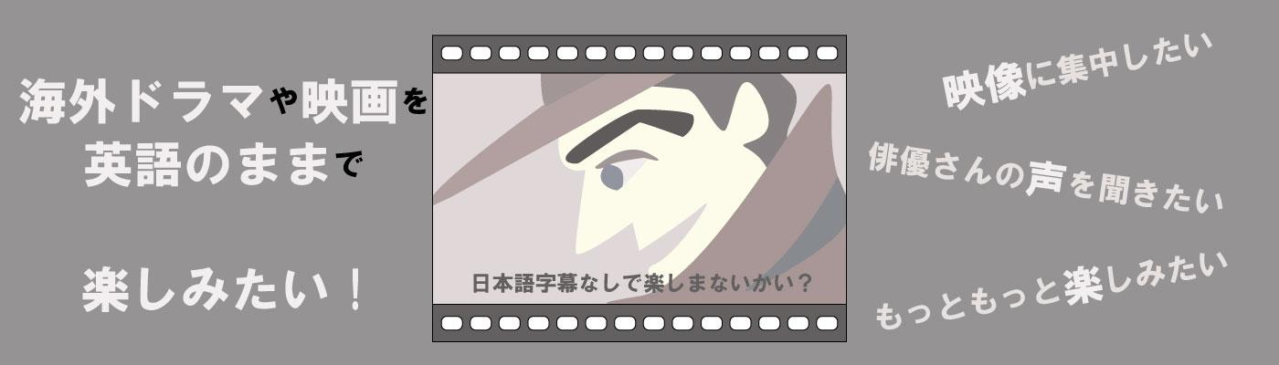 vipabc日本語字幕なしで楽しまないかい