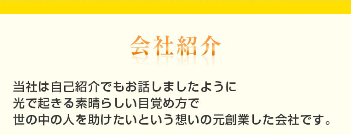 引用:ムーンムーン社「inti4」