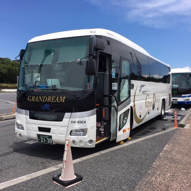 【横浜グラン昼特急大阪】バス往復はしんどい?と心配なアラフィフ