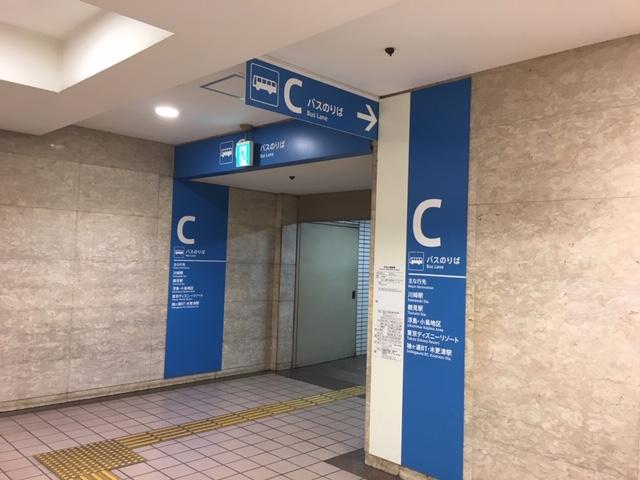 横浜駅バス停C