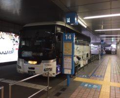 乗車前バス