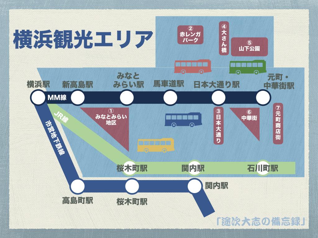 横浜観光エリア1