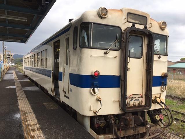 志布志駅鉄道イメージ