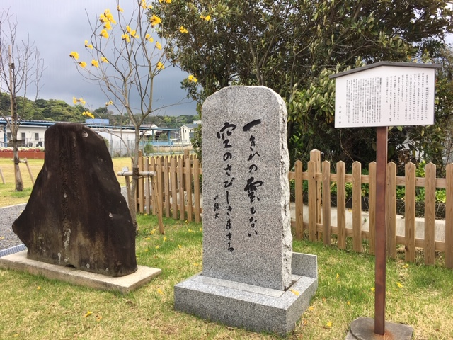 志布志駅前の山頭火の記念碑
