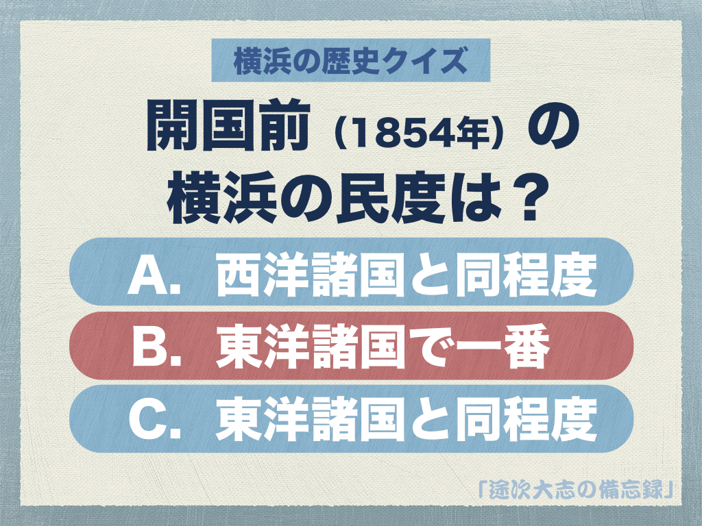 YKK6クイズの回答