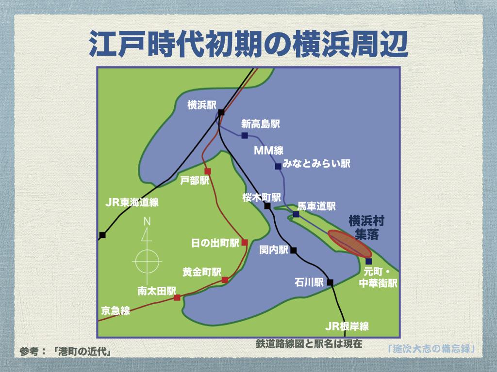 江戸時代初期の横浜周辺YRK12