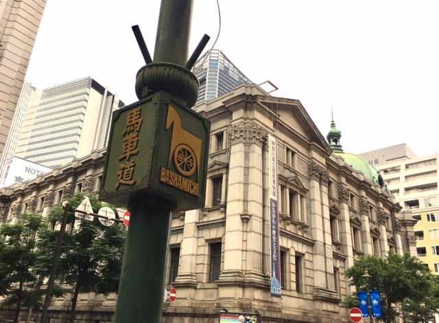 神奈川県歴史博物館