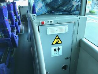 FKB3車内トイレ復路