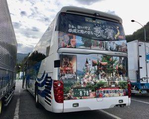 昼行便の良いところ!東京・福井を高速バスで快適に往復できるかな?