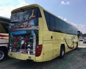 3列シートなら一人旅も快適!福井発高速バス「昼特急」で東京へ