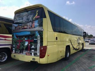 FKB3バス背面