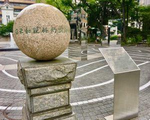 子なし夫婦の休日デートの過ごし方の心得:横浜観光はちょうど良い