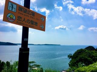 FKB3浜名湖