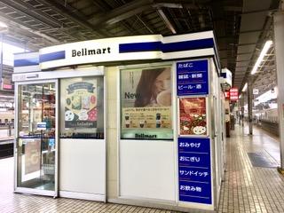 PLK-1新大阪駅ホーム