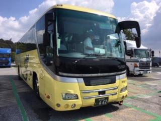 FKB3バス正面加工