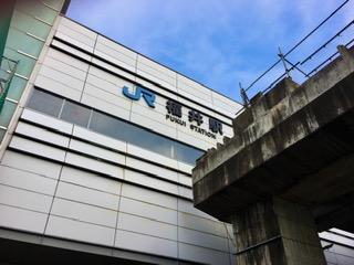 FKB3福井駅東口