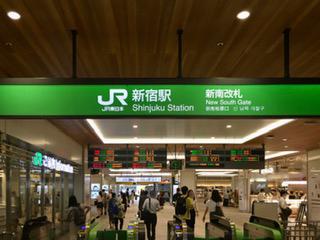 FKB3新宿駅加工