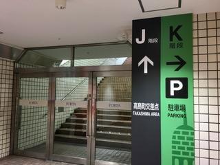 YRK18横浜駅J出口